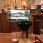 広島鉄板居酒屋 渋谷ばくだん屋 -