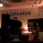 ALT SPEAKER -