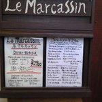 ル・マルカッサン - 当日の料理メニュー、5月とは少し内容が変わってます
