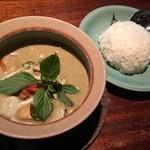 エラワン - 鶏肉と野菜のグリーンカレー
