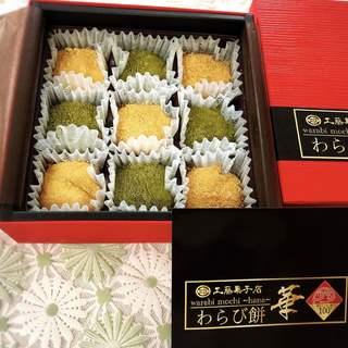 工藤菓子店 - 料理写真: