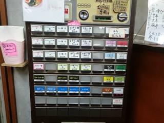 武蔵家 - 平成30年7月1日現在の券売機