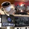 カフェ45レコーズ