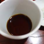 蕎都 - 辛汁