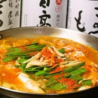 【アメトーク】【2018夏限定】旨辛「真っ赤な生姜鍋」