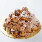 【事前予約制】バースデーシュークリームタワーケーキ