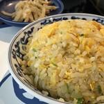 華都飯店 - ◆ミニ炒飯・・これまでと少し味わいが違いました。好みではなく半分残しました。 ◆ザーサイ