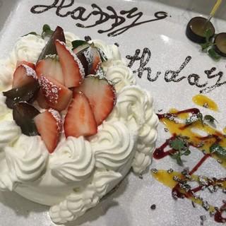 誕生日や記念日など大切な人との思い出に【お祝いケーキプラン】