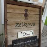 ゼルコーバ -