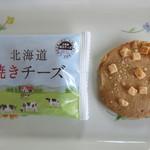 88763238 - 北海道焼きチーズ