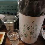 立ち呑みの さのや - 秋田県美郷町 栗林酒造 春霞 田んぼラベル