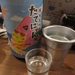 立ち呑みの さのや - 山形県酒田市 盾の川酒造 純米大吟醸 たてにゃん