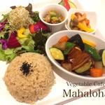 Vegetable Cafe Mahaloha - 車麩の酢豚風プレート
