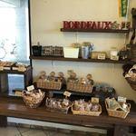 ボルドー洋菓子店 -