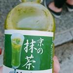 釜座 - ドリンク写真:京の抹茶     ¥400