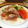 れすとらんマツモト - 料理写真:生ハム(パルマ産)とサラダ