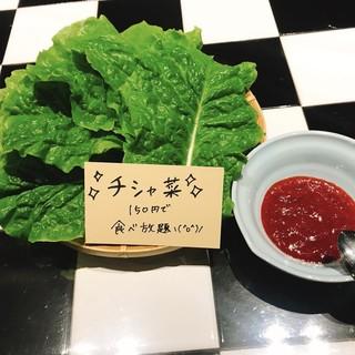 チシャ菜が150円で食べ放題!!