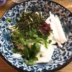 大衆酒場 よっちゃん - 山芋梅
