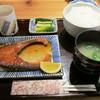 旬菜・旬魚 なかむら - 料理写真:三陸キングサーモンステーキ定食