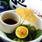 沖縄県産 海ぶどう