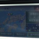 神代そば - 松江から福岡へ帰路450㎞です…