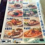 タイ食堂 テンヌン -