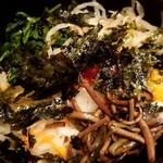 韓国料理 ウリジップ - 石焼きビビンバ