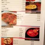 韓国料理 ウリジップ - メニュー④