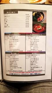 韓国料理 ウリジップ - メニュー⑤