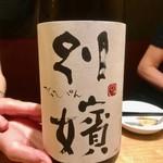 蔵出し和酒と江戸前天ぷら 甲州街道 賽 - べっぴんさんと酌み交わす日本酒『別嬪』