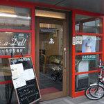 雨宮製麺所 - 店舗入口