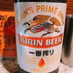 伸喜 - ♦︎瓶ビール(500ml)  600円 アサヒ、キリン、サッポロから選べます。