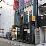 マリアサンク - 外観(この建物の3階)