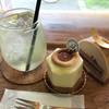 Patisserie TATSUHITO SATOI - 料理写真:レモンスカッシュ、ハニーハント、キュイブル