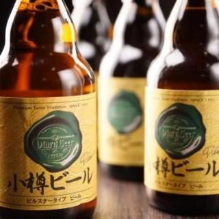 北海道の地酒に小樽ビール、ラベンダーのお酒も!豊富なドリンク