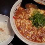 九州麺 本格餃子 清正 - 辛さが旨さ豚骨タンタン麺890円 ミニミニライス付