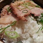九州麺 本格餃子 清正 - 炙り叉焼丼350円 食べかけ