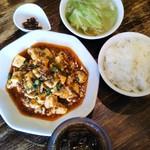 マーボ豆腐 ランチ