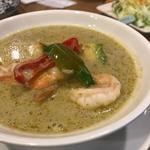本格タイ料理バル プアン - ゲーンキョーワンクンアボカド