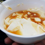 箱根 銀豆腐 - しゃくり豆腐。210円