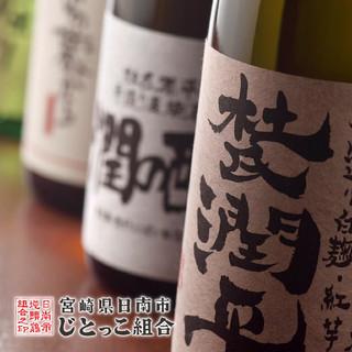 地場焼酎多数!!写真は小玉醸造杜氏潤平
