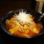 和宮 - 「 勝浦式タンタン麺 」