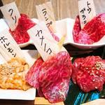 焼肉 炭こう - おまかせ熟成仙台牛焼肉セットのお肉