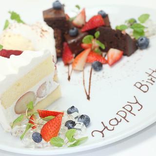 お誕生日・記念日に★メッセージ入りドルチェでお祝い♪