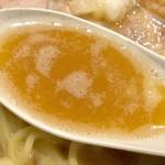 やばい!すき!!ほんまに!!! - スープ。
