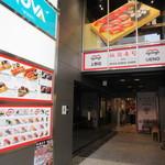 板前寿司 - アプローチ