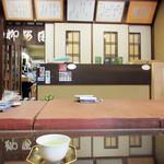 柳桜園茶舗 - 試飲で出してくれた煎茶の朝日('18.4月中旬)