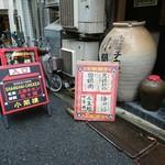 Shanhaichikinootsukashoukakurou - お店は右側なのだwww 201807