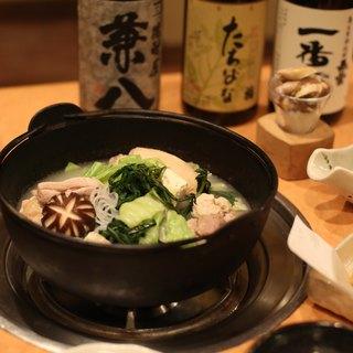 【自慢のお鍋のこだわり】九州鍋家こだわりの3大鍋