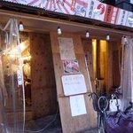 大阪海鮮居酒屋 わけあり水産 難波市場 -